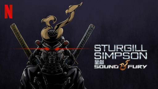 Sturgill Simpson 呈獻:Sound & Fury